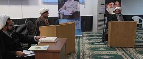 برگزاری کرسی آزاد اندیشی در حوزه امام رضا(ع) تهران