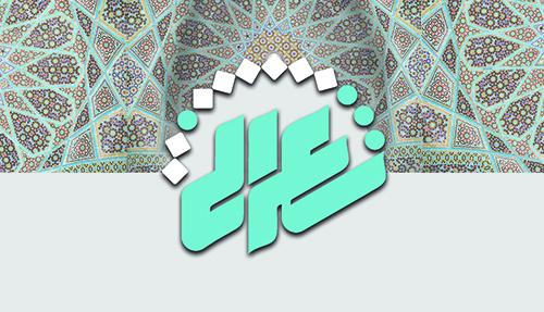 سومین جشنواره پژوهشی علامه شعرانی(ره)